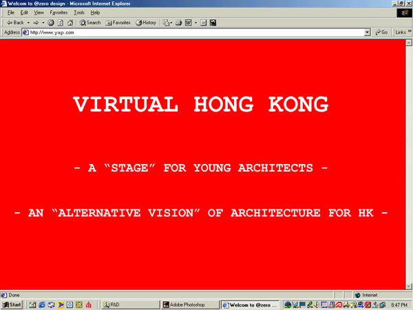 Young Architects' Project Fund - Shortlisted -3.jpg