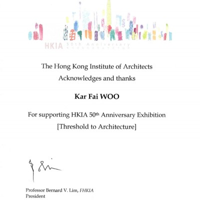 THRESHOLD TO ARCHITECTURE HKIA 50TH ANNIVERSAY EXHIBITION, HKSAR