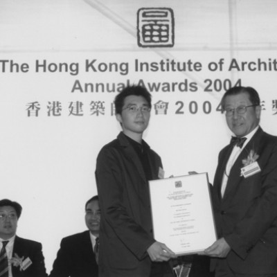 HKIA ANNUAL AWARDS 2004 PRIZE PRESENTATION & EXHIBITION